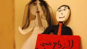 """""""""""الزواج مش لعبة"""" عبارة مكتوبة على باب """"الدار"""" اللبنانية في إشارة إلى مخاطر تزويج الأطفال.  Foto: Iris Mostegel"""