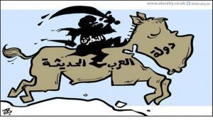 العالم العربي أكثر المناطق دموية في عام 2016