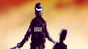 """جهاديو داعش """"خوارج""""...داعش تعدم الإسلام"""