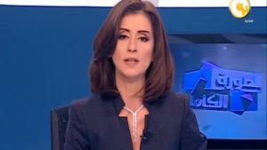 أثار ترحيل الإعلامية اللبنانية ليليان داوود، من مصر، بعد ساعات من انتهاء تعاقدها مع قناة تليفزيونية مصرية، جدلا كبيرا في مصر.