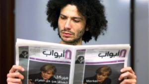 """""""رامي العاشق رئيس تحرير صحيفة """"أبواب"""". Foto: dpa"""