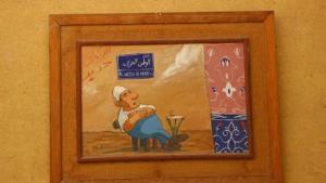 لوحة فنية. Bild: Goethe-Institut Kairo/ Sameh Fayez