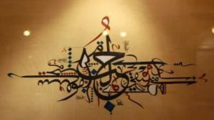 الأدب السعودي أسير الحركة الوهابية