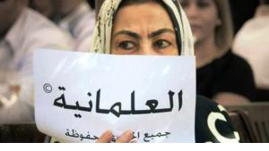 لماذا يهاجم الإسلاميون العلمانية وهم في ظلها يتمتعون بكامل حرياتهم الدينية؟