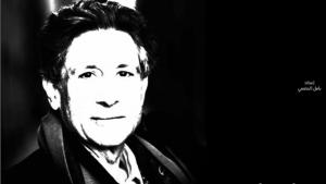 المفكر الفلسطيني الراحل إدوارد سعيد