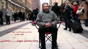 لقطة من فيلم حكاية حرية حول حياة الشاعر فرج بيرقدار