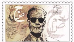 طه حسين عميد الأدب العربي هو أديب ومفكر مصري تمكن من النبوغ والتفوق في إثبات ذاته على الرغم من الصعوبات الكثيرة التي واجهها في حياته