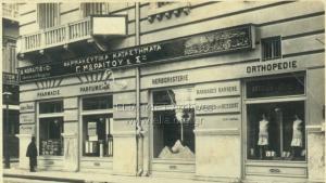صيدلية يونانية في الإسكندرية من النصف الأول في القرن العشرين. Bild via Najat Abdulhaq