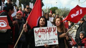 """""""""""لا للإرهاب"""" مظاهرة في تونس ضد عودة الجهاديين التوانسة إلى بلادهم.  Foto: AFP/Getty Images"""