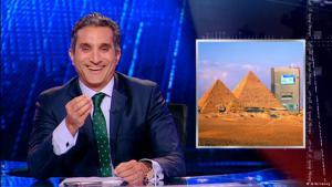 """لقطة من برنامج باسم يوسف """"البرنامج"""". Quelle: Al-Barnameg"""