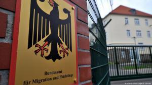 المكتب الاتِّحادي للهجرة واللاجئين BAMF في مدينة كيمنيتس الألمانية. Foto: dpa/picture-alliance