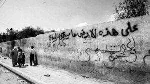 لعل عنوان كتاب محمود درويش «في حضرة الغياب» هو التجسيد الأكثر بلاغة لشعرية العنوان ومعانيه المتعددة.