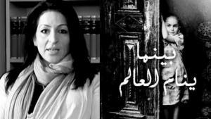 الكاتبة الفلسطينية الأمريكية سوزان أبو الهوى.