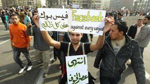 نشطاء في القاهرة يتظاهرون ضد مبارك. Getty Images