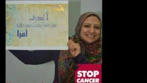 هبة راشد مؤسِّسة جمعية مرسال الخيرية في مصر. جمعية مرسال الخيرية