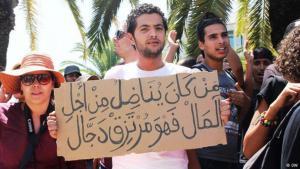 مظاهرات في تونس تطالع بتعويضات لضحايا الثورة. الصورة دويتشه فيله