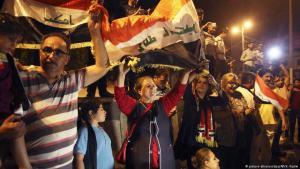"""احتفال النصر ضد """"داعش"""" في الموصل - العراق. (photo: picture-alliance/dpa/AP/K. Kadim)"""