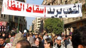 التحرر من الفساد والإستبداد هو الهدف الأول لثورات الربيع العربي. الصورة ميدان التحرير في القاهرة