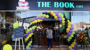 مقاهي الكتب - مبادرات عربية لغذاء الروح والجسد