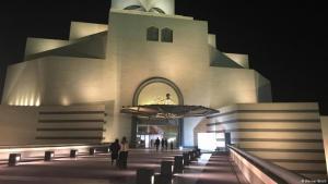 متحف الفن الإسلامي في الدوحة.  Foto: Werner Bloch