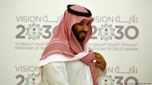 وليد العهد السعودي محمد بن سلمان Foto: Getty Images/AFP