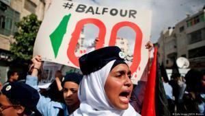 مظاهرة تذكر ببمئوية بلفور  في رام الله