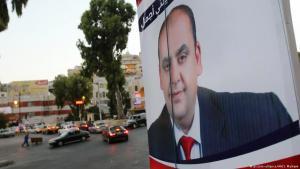 إعلانات انتخابية في عمان الأردنية قبيل الانتخابات المحلية 06 / 07 / 2017. (photo: picture-alliance/AA/S. Malkawi)