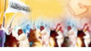 التاريخ الإسلامي..صورة رمزية