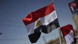 علم مصر. الصورة غيتي اميديس