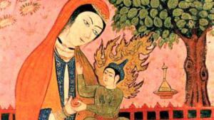 رسم فارسي قديم للسيدة مريم العذراء الصورة وكيبيدبا