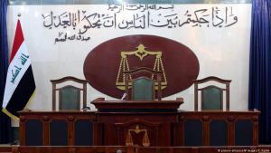 قاعة محكمة في العراق.