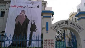 ملصق يعبر عن عدم ترحيب نقابة الصحافيين بزيارة ولي العهد السعودي لتونس.
