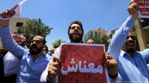 الأزمة الاقتصادية الحالية في الأردن ليست وليدة ضغوط خليجية بشأن سياسة المملكة في المنطقة، لكنها وليدة تراكمات من فشل اقتصادي مستمر منذ عقود دون محاولات حقيقة لحل مشاكلها.