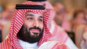 ولي عهد السعودية محمد بن سلمان 2018. (photo: picture-alliance/dpa)