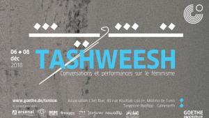 """شعار مهرجان """"تشويش"""" النسوي في تونس.  Foto: Goethe-Institut"""