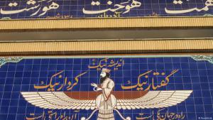 رمز للديانية الزرادشتية - دين توحيدي نشأ في إيران قبل نحو 3500 عام وازدهر ألف عام.  Quelle: Reza Sajadirad/DW
