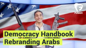 """يقوم باسم يوسف بعرض برنامج خاص به على موقع يوتيوب بعنوان """"دليل الديمقراطية"""". Folge """"Rebranding Arabs""""; Quelle: youtube"""