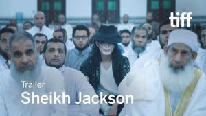 """مشهد من الفيلم المصري """"الشيخ جاكسون"""". Quelle: YouTube"""
