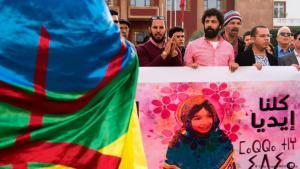 احتجاجات الحسيمة من مقتل محسن فكري إلى حراك شعبي واسع