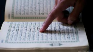 مسلم يقرأ القرآن. Foto: pictue-alliance/ANP/R.Koole