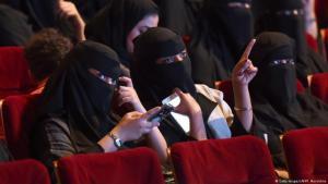 السعودية تحاول التحرّر من قبضة الوهابية...سيدات سعوديات في السينما