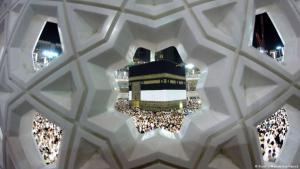 منظر للكعبة في مكة. Foto: Reuters/Muhammad Hamed