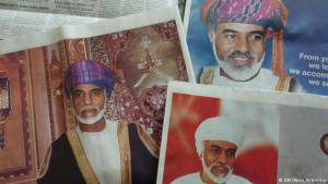 صور لسلطان عُمان قابوس بن سعيد. Foto: Deutsche Welle