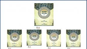 """ميزة كتاب """"المصحف وقراءاته"""" تكمن في الجمع بين أهمّ العلوم القرآنيّة من قراءات وأسباب نزول ونسخ ومكّي ومدني وتكرار ضمن متن واحد جامع للاختلافات والروايات؛ ما يسمح بالمقارنة، ويوفّر مادّة للبحث جمعها غير متيسّر للباحث المفرد."""