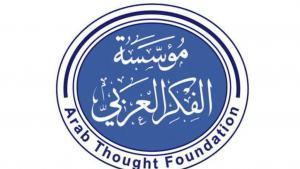مؤسسة «الفكر العربي»، التي تتخذ من لبنان مقراً، أطلقت «جائزة الإبداع العربي» في 2007 بهدف تسليط الضوء على الإنجازات المتميزة والأفكار الاستثنائية والأعمال الخلاقة والطاقات المبدعة، خاصة لدى الفئات العمرية الشابة