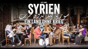 """غلاف الكتاب المصور """"سوريا بلد بلا حرب"""".  Verlag Malik. Foto: Lutz Jäkel"""