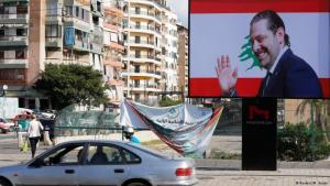 سعد الحريري على ملصق انتخابي في بيروت في لبنان.. لا تغيير رغم التغيير
