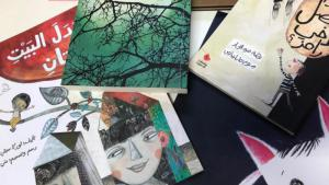 كتب باللغة العربية، في ميونخ - ألمانيا، للأطفال والناشئين. Quelle: Internationale Kinder- und Jugendbuchbibliothek