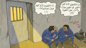 كاريكاتير يتناول بشكل ساخر معاناة الصحفيين والنشطاء في اليمن [خصوصا في مناطق سيطرة الحوثيين بحسب منظمات حقوقية]. لرسام الكاريكاتير اليمني رشاد السامي. تعز - اليمن.