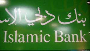 هناك أكثر من عشر دول يشكل فيها النظام المصرفي الإسلامي أكثر من 20 في المائة من النظام المصرفي ككل، كما سنت 44 دولة قوانين تشجع وتنظم المالية الإسلامية.